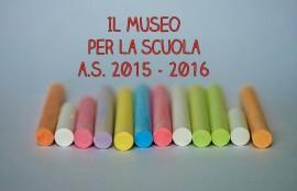 museo per la scuola 2015_2016