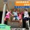 Summer camp 2021 SITO